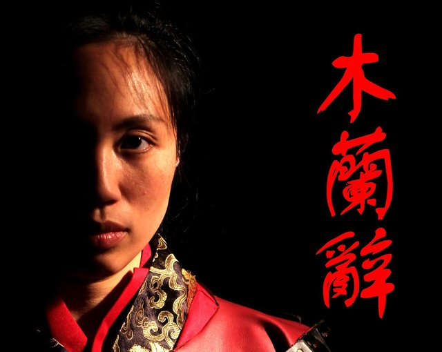 The Ballad of Mulan is at Sheffield Crucible Theatre on May 29, 2021.